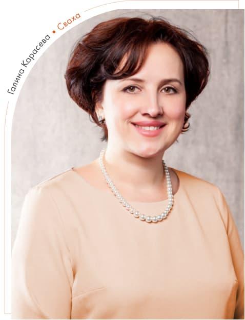 Галина Карасева
